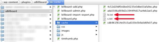 Location of the uBillboard plugin virus files: wp-content / plugins / uBillboard / cache