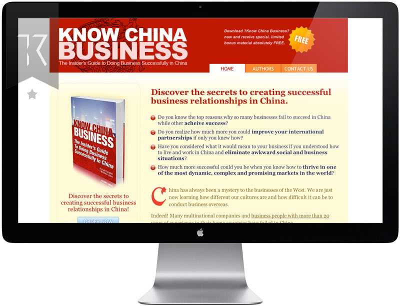 Know China Business Website Design